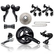 SHIMANO 105 R7000 FULL GROUPSET - DOUBLE - 11 SPEED